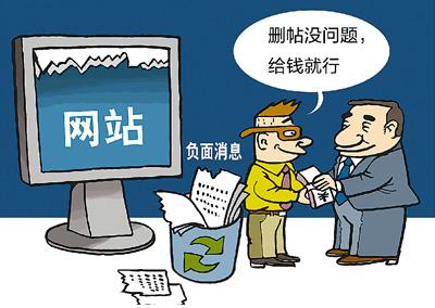 (来源:人民日报)