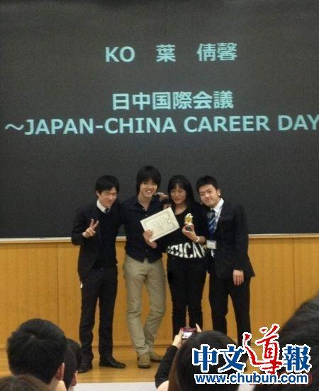 日本国际学生团体举行演讲大会中国女生获冠军