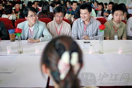 中国在玩的相亲游戏