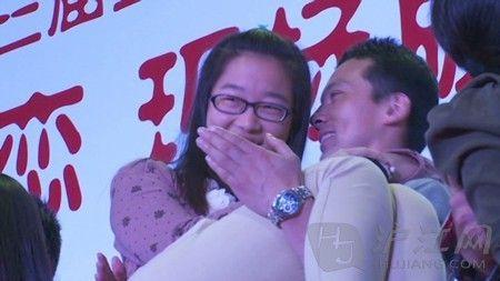 中国式爱情