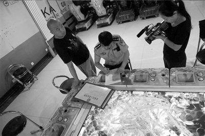 北京部分拆迁户成赌场常客 有人一周输十几万