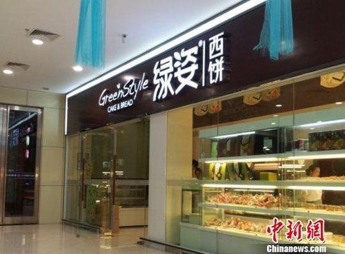 宁波近300人蛋糕中毒事件续:市民退卡遭拒