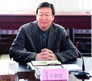 晨报讯(记者 邹乐)中央纪委监察部网站昨天发布消息:内蒙古自治区党委常委、统战部部长王素毅涉嫌严重违纪,目前正接受组织调查。