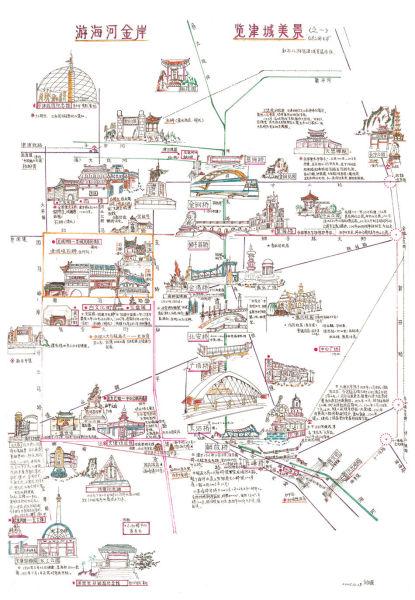 老人手绘的天津旅游地图