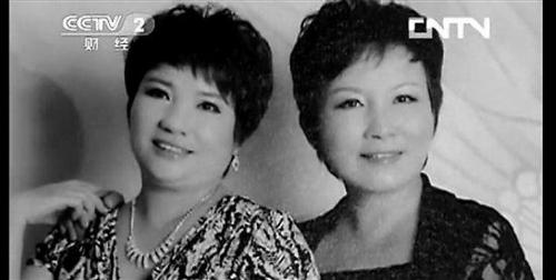 池秀媚(右)与陈飞燕的合影,两人曾是闺蜜(央视截屏)。
