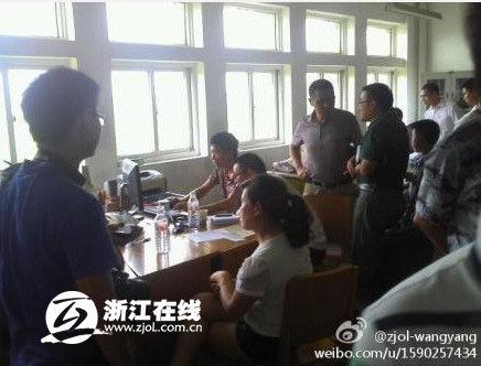 江山中学两女生初步确认遇难