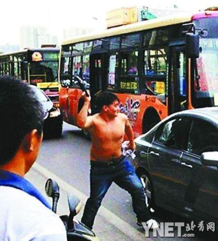 西安日系车主被砸成重伤案宣判主犯获刑10年
