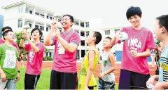 台湾学生来游学