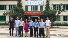 中国旅游智库秘书长、南开大学石