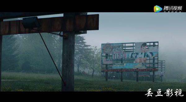 三块广告牌