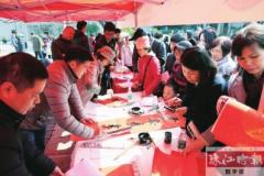禅城举办首届公益慈善服务颁奖典