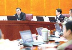 市委召开七届46次常委(扩大)会议