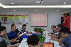 禅城区委政法委机关党委开展第一