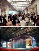 抢镜 2018上海展: