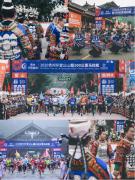 贵州环雷公山超100公里马拉松,