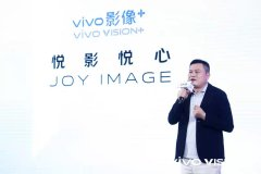 vivo公布影像+手机摄影大赛2020